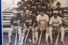 Amoco-Oilers-1980s-1